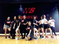 新塘专业成人舞蹈培训可一对一上门私教
