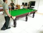 重庆台球桌专卖 台球桌维修 台球桌价格 台球桌用品批发