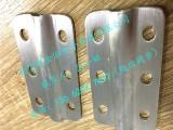 深圳厂家直销电池连接铝排 铝箔伸缩节