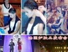彩妆造型就选上海**品牌,**团队