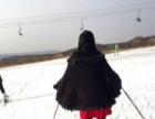 山西滑雪那里找去九龙滑雪场,活12元买一赠一便宜