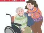 育儿嫂住家保姆全白天保姆照顾老人或病人护理空调清冼开荒保洁