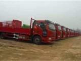 北京租货车-北京货车出租公司-北京货车租赁