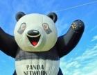 荆州市出租载人熊猫异型热气球