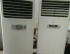 各种二手空调便宜转让本店售出产品免费安装,保修,