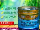 广东广州佳阳油性聚氨酯灌浆液公司是知名品牌值得信赖
