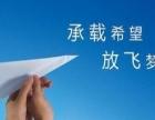 凤城一路 专业小学初中数理化培训 初三加强班