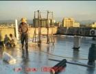 茂名专业防水堵漏外墙防渗清洗房屋维修翻新工程