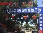 虹悦城 应天大街爱达花园 12楼 精装3房 长虹路银桥市场拎