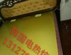 烟台福山区韩国电热炕板