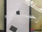 拉萨iPhone x换个外屏修手机有人懂修吗
