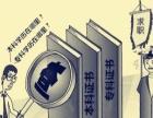 芜湖博林教育自考学历提升火热报名中,一站式为您服务