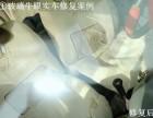 广州汽车玻璃修复