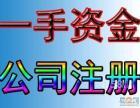 个人摆账摆账上盘验资 - 广东深圳银行信息