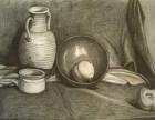 武汉成人美术培训绘画素描水彩油画找甄缮美美术