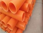 平顶山加盟MPP电力管材材料比%