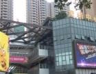 容桂龙光尚街美容一条街商铺转租68方有格层一楼地铺