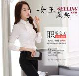 韩版春秋修身可拆卸领长袖衬衫衬衣职业装女工作服女装