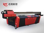 理光MC2513GUV打印机