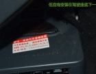 起亚K5专业汽车音响改装、全车隔音降噪解析。