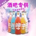 天津酒吧鸡尾酒代理加盟高端品牌酒水鸡尾酒批发酒吧鸡尾酒代理