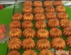 云南蜜橘蛋糕加盟