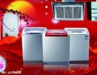 合肥美的洗衣机维修售后服务中心欢迎访问 网上报修维修服务中心