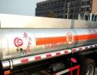 转让 油罐车东风5吨10吨油罐车多少钱可分期
