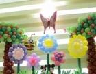 绍兴生日气球装饰,绍兴生日气球布置,绍兴儿童派对