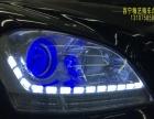 西宁精艺精改灯。奔驰ML350改大灯案例