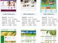 快速网站建设,上千模板选择,免费域名,免费托管
