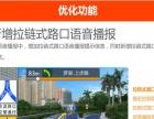 专业地图升级车载DVD导航便携导航仪凯立德道道通