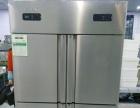 商用厨房不锈钢四门冰箱