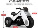 男女寶寶1到7歲兒童電動摩托車三輪車