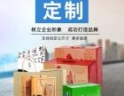 厦门印刷包装,礼盒,海报,不干胶,画册,手提袋定制