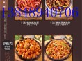 韩国烤肉加盟 韩式烤肉电烤师傅