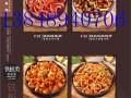 韩国烤肉师傅 韩国料理年糕火锅厨师