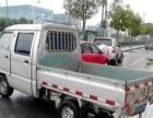 货运租车搬家 市区内小货车拉货