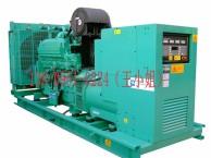 柴油发电机 900kw 厂家销售 柴油发电机组销售出租维修