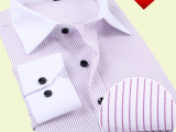 2014新款职业工作服修身型男款长袖职业衬衫男士衬衣免烫商务正装
