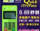滨州免费领取(赠送)多商户移动POS机和蓝牙手机POS机