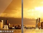 星禾北京科技有限责任公司办理各种代理业务