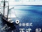 月入5W【创客广告话费卡项目】