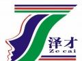 广州市社保公积金代理,广州白云区社保代缴,广州社保