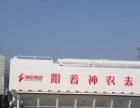 厂家直销东风20吨散装饲料车