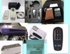 常年回收X-RITE爱色丽 美能达色差仪及各类进口仪器仪表