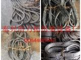 力拓专业生产优质吊装钢丝绳    钢丝绳索具 插编钢丝绳 质量保