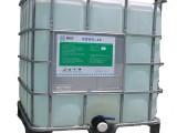 1000L车用尿素溶液 国六车用尿素 大型柴油车尾气处理液