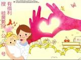 东莞母婴护理师高级月嫂培训机构,实操培训考证