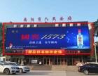 南阳市人民会场墙体广告位招商